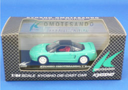 Beads Collection 1/64 HONDA NSX